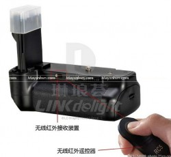 Battery Grip Meike for 5D mark II LCD